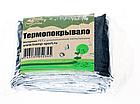 Термопокривало Tramp (160см х 210см) TRA-238. Термо одеяло. Рятувальне покривало. Термоковдра, фото 3