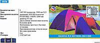 Четырёхместная, двухслойная палатка для отдыха и туризма - 1036