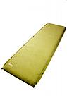 Cамонадувной коврик комфорт TRAMP TRI-009. 190 х 63 х 7. Каримат. Коврик туристический., фото 3