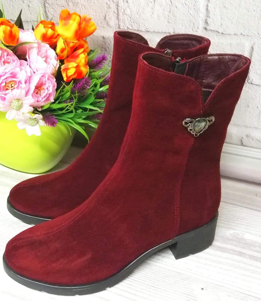Стильные замшевые ботинки. Обувь от производителя.