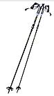 Треккингові палки Route (пара). Треккинг палки. Палки для трекинга, фото 4
