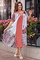 Стильное женское платья больших размеров! Арт 01552