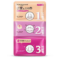 Маска для носа очищающая в три этапа BIOAQUA Remove Black Heads 3-step Kit Pink розовая упаковка (21мл)