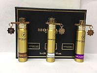 Подарочные наборы Монталь 3 по 20 мл
