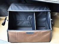 Органайзер с крышкой в багажник автомобиля (АО-1007-8), фото 1