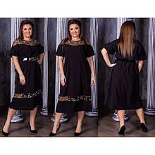 Платье Вышивка  мод.04001 ХЛ+