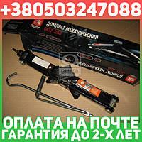 ⭐⭐⭐⭐⭐ Домкрат механический 1,5т. 110/393мм. с резинкой