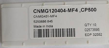 CNMG120404 (M) Твердосплавная пластина для токарного резца Seco, фото 2