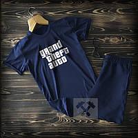Мужской спортивный костюм Grand Theft Auto темно-синего цвета