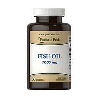Puritan's Pride Омега 3 Рыбий жир Omega-3 Fish Oil 1000 mg  30 caps