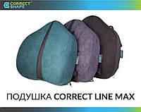 Подушка под поясницу - Сorrect Line Max, ТМ Correct Shape, фото 1
