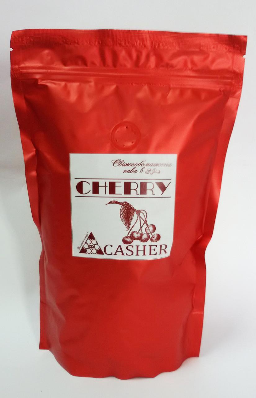 Ароматизированный кофе в зернах CASHER Cherry