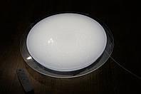 Потолочный светодиодный светильник с диммерным пультом 48 ватт