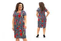 Женское летнее платье с цветочным принтом Размер 52 54 56 58 60 В наличии 2 цвета, фото 1