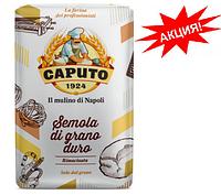 Итальянская мука из твёрдых сортов 1 кг/Борошно з твердих сортів пшениці 1 кг/Semola di Grano Duro rimacinata