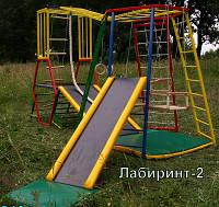 Детский спортивный комплекс ДСК-Трансформер - ЛАБИРИНТ -2