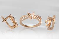 Ювелирный набор из золота Бабочка П18