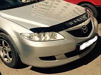 Дефлектор капота (мухобойка) Mazda 6 с 2002 г.в.