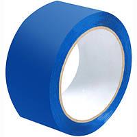 Скотч 48мм х 50м 0,040 синий