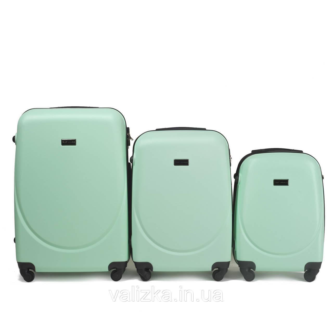 Набор чемоданов пластиковых 3 шт малый, средний, большой Wings светло-зеленый