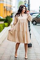 Платье женское АВЕ0143, фото 1