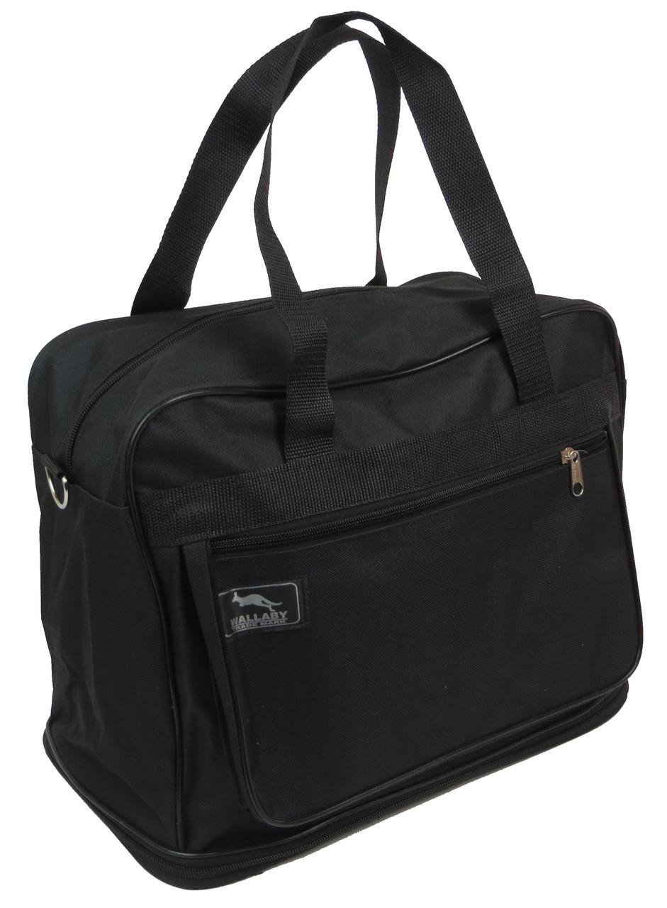 Раскладная сумка хозяйственная на 14 литров Wallaby 2071