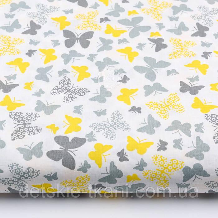 """Ткань хлопковая """"Бабочки разных размеров"""" жёлтые, серые на белом (№2218)"""