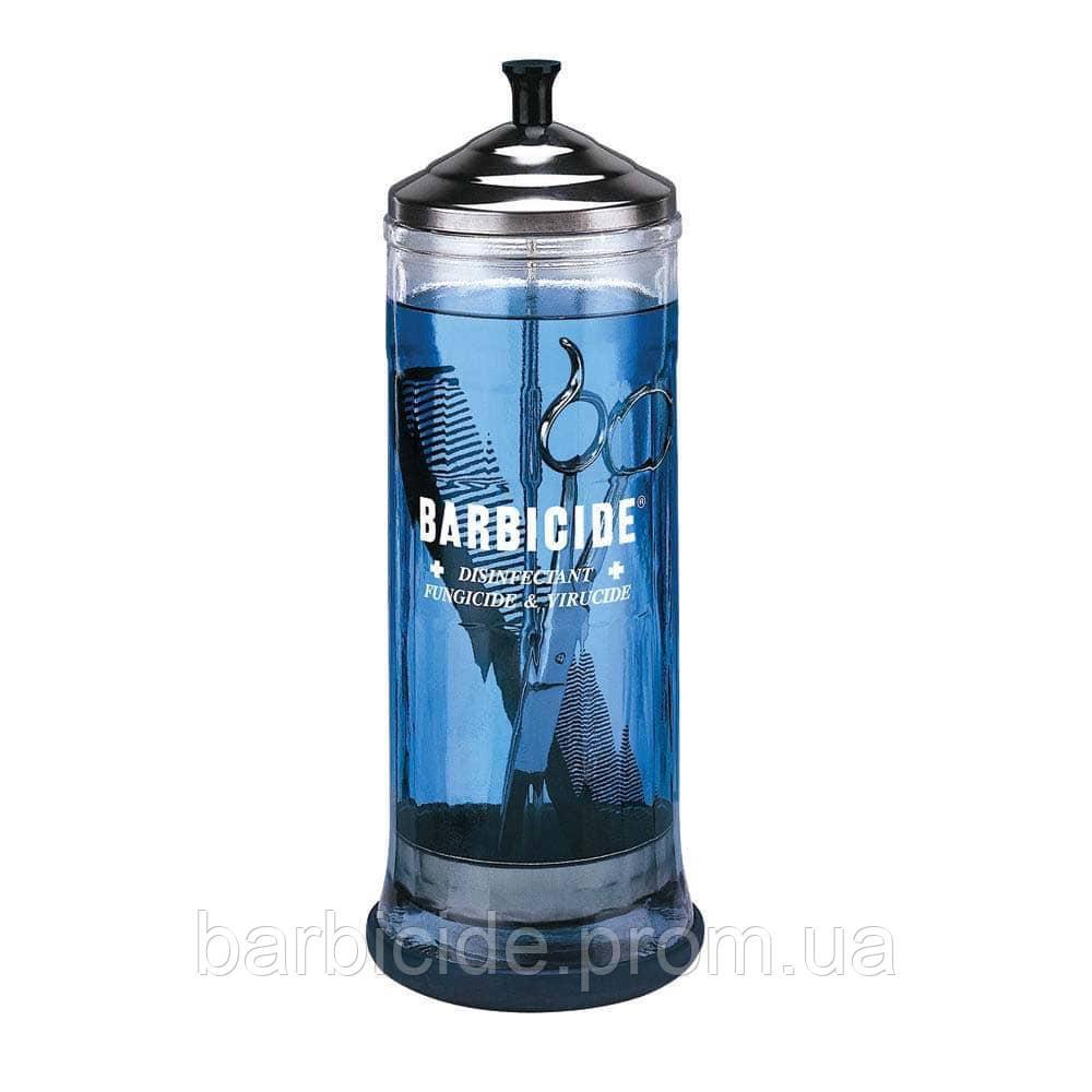 Barbicide® Jar  - Стеклянный контейнер для стерилизации - большой, 1100 мл