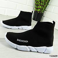 """Кроссовки женские, черные в стиле """"Balenciaga"""" текстильные, сникерсы женские, мокасины женские, кеды женские"""