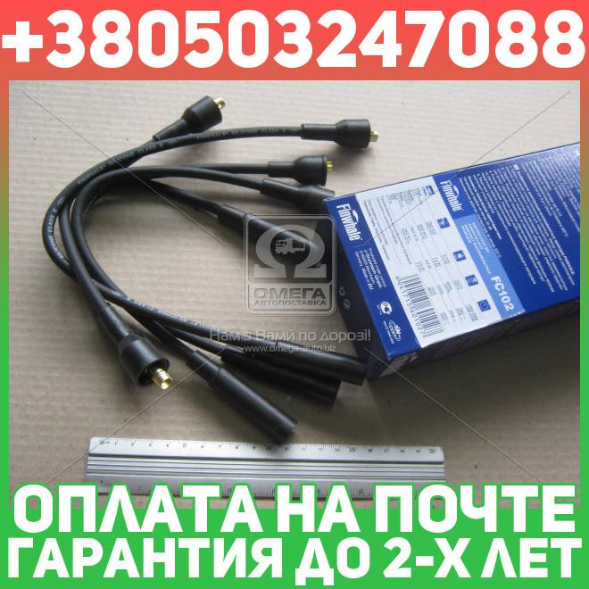 ⭐⭐⭐⭐⭐ Провод зажигания серия FC ГАЗ ( двигатель 402) 5шт. (производство  FINWHALE)  FC102
