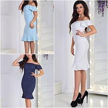 Платье мод.1082