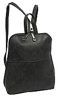 Женский рюкзак из эко кожи 4U Cavaldi PC-1A-1 серый 6 л