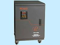 Стабилизатор пониженного напряжения релейный Ресанта СПН-14000 (14 кВт)