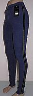 Лосины женские джеггинсы стрейч весна 46-48 раз (711-3), фото 1