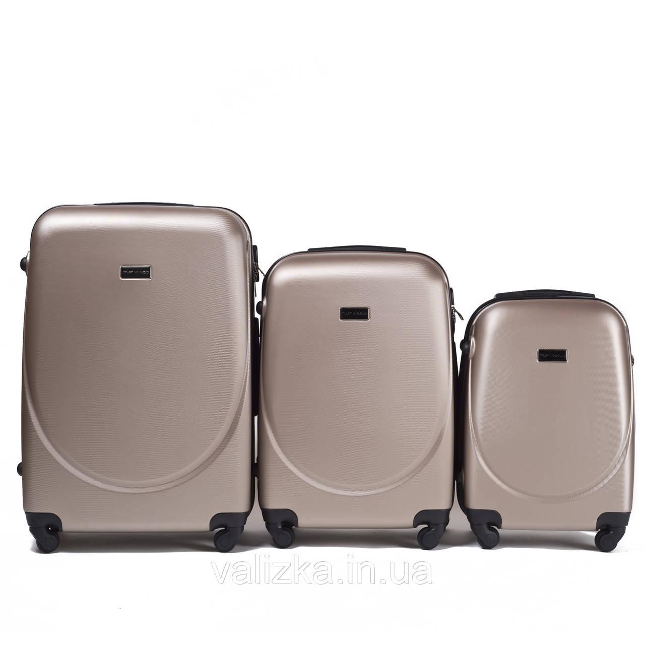 Набір валіз пластикових 3 шт малий, середній, великий Wings шампань