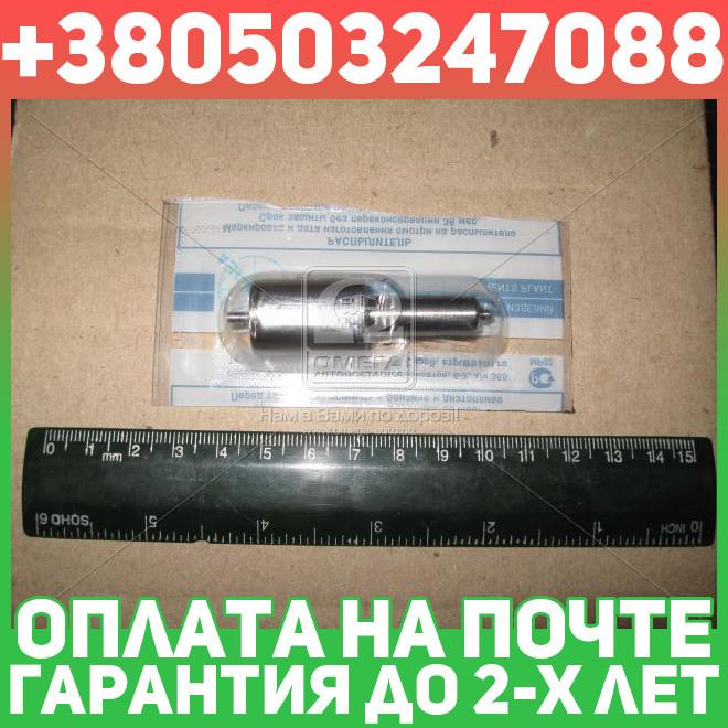 ⭐⭐⭐⭐⭐ Распылитель ЮМЗ 6 ( двигатель Д65) (пр-во АЗПИ, г.Барнаул)