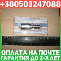 ⭐⭐⭐⭐⭐ Распылитель ЮМЗ 6 ( двигатель Д65) (пр-во АЗПИ, г.Барнаул), фото 1