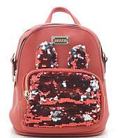 Детский рюкзак GJ-172 red