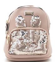 Детский рюкзак GJ-172 pink
