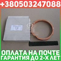 ⭐⭐⭐⭐⭐ Р/к Прокладок под гильзу Д 144 (0,3) медь 50 штук  (пр-во Украина)