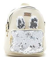 Детский рюкзак GJ-172 beige