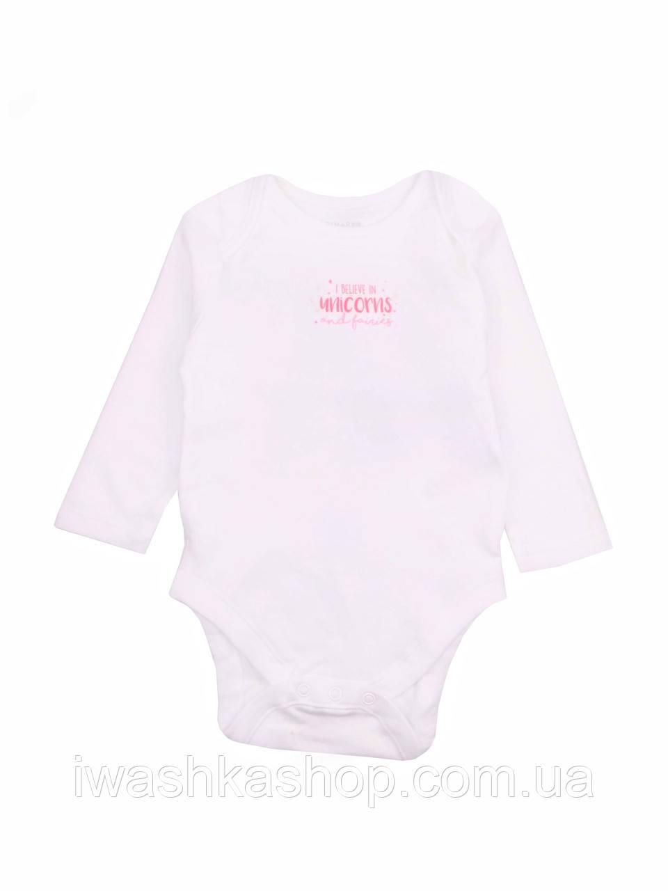 Біле боді з довгими рукавами для новонароджених дівчаток до 4,5 кг., Early days by Primark