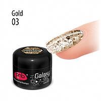 PNB UV/LED Galaxy Gel 03 Gold - глиттерный гель золото, 5 мл