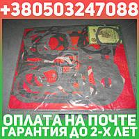 ⭐⭐⭐⭐⭐ Ремкомплект КПП Т 150К, Т 151К (паронит) (производство  Украина)  150К-2400000