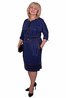 Строгое деловое платье модного кроя больших размеров