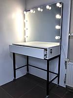 Комплект гримерный на металлическом каркасе 900×500×1 000 мм.Гримерное зеркало с подсветкой.Гримерная станция.
