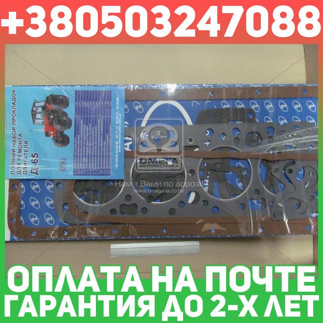 ⭐⭐⭐⭐⭐ Ремкомплект двигателя Д 65 (прокладки) (Руслан-Комплект)  Р/К-3611