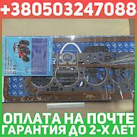 ⭐⭐⭐⭐⭐ Ремкомплект двигателя Д 65 (прокладки) (Руслан-Комплект)  Р/К-3611, фото 1