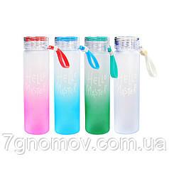 Бутылка для воды спортивная с дозатором Лойс 550 мл