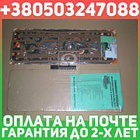 ⭐⭐⭐⭐⭐ Ремкомплект двигателя СМД 18..22 (прокладки) (Руслан-Комплект)  Р/К-3607